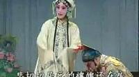 涟水淮剧《牙痕记》全本第二场 冯秀王玲玲陈芳徐永军崔成华