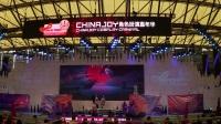 2017 CHINAJOY团队决赛全景:龙须堂《阴阳师:雨樱之祭》