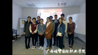 广西培贤国际职业学院 酒店管理专业就业方向如何?