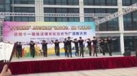 上海市徐泾镇广场舞大赛女兵舞