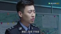 警察锅哥2:锅哥走马上任当组长,被前辈奚落机智回怼!