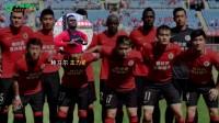 中超前瞻-全球体育足彩推荐:辽宁沈阳VS广州恒大