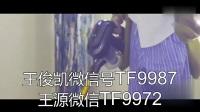 tfboys四周年演唱会直播:王俊凯蓝发抢眼 易烊千玺热舞撩人居家能手!颜值高+男友力max的杨洋简直是枚极致暖男