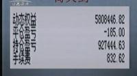 期货时间 170809