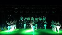 梦之恋舞蹈学校芭蕾舞06