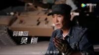 《战狼2》抵押房产8千万砸给梦想,用生命拍戏的吴京硬汉形象燃爆.了mp4