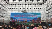 基诺族舞蹈《阿波泽》西双版纳风情园艺术团演出。2017年4月,告庄。