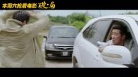 电影《破·局》曝光终极预告 郭富城王千源猫鼠游戏虐点与笑点齐飞