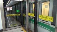 上海地铁12号线 12A01雪碧 1236号车 陕西南路出站