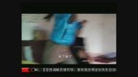 百姓调解2017河南最新:不肯低头的妻子 百姓调解视频在线播放 调解员朱建红 .[SplitIt]