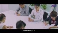 河南酷炫汽车销售有限公司企业文化宣传视频