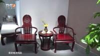 中山市盛世和艺轩古典红木家具有限公司