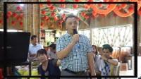 五华县转水中学七六届高二(5)班四十一周年庆典
