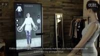 义乌市赤星网络科技有限公司-FXMirror 3D虚拟试衣镜