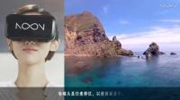 义乌市赤星网络科技有限公司 NOON VR APP