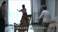 公寓 伪善邻居看孤女 女孩受虐割腕自杀