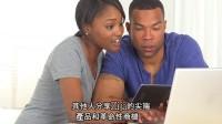 ◎ ZIJA 利家國際 會員網站使用教學【中文字幕】