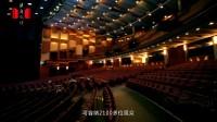 萨尔茨堡艺术节 · 儿童歌剧《剧院经理》与古典音乐普及