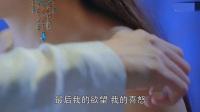 《蜀山战纪》激情戏曝光 陈伟霆赵丽颖吻戏销魂