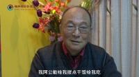20170810广东省大埔县枫朗镇墩背村的红色往事纪录片