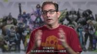 《守望先锋》开发者访谈——死斗模式