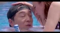 《极限挑战》林志玲不慎走光, 黄渤被大家称为《礼貌眼》
