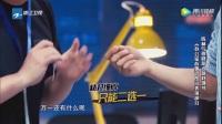开心俱乐部:陈赫和贾玲即兴表演,机智过人,剧情反转,反转,再反转_12