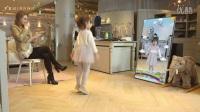 义乌市赤星网络科技有限公司 FXMirror Kids3D虚拟试衣镜