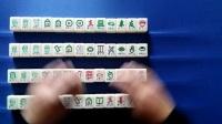 福牌棋牌游戏视频教学之幸福篇---02