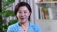 陈春玲医生:怀孕期间可以同房吗?