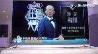 创维G3高性能网络智能电视