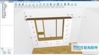 宏光全屋定制效果图设计软件非标酒柜演示视频