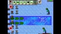 苍穹无冥 我的世界植物大战僵尸5 玩玩小游戏:老虎机