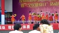 红红的中国广场舞变队形VID20170811183730