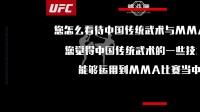 格斗迷专访UFC亚洲总裁