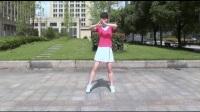 32步广场舞《金钱的魔力》正反面附口令演示教学