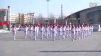 体育总局12套广场舞《快乐舞步》健身操教学示范