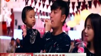 """太爱发自拍 杨紫被""""嫌弃"""" 170811 新娱乐在线"""