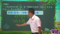 06 计算专题等差数列的重要公式