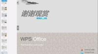 杨古亮 奇门遁甲初级班0.2案例-白水为泉侄女眼睛有病局-老邪孩子病局-定应期举例  全套QQ2157497062