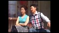 云南山歌剧【花心婆娘爱老头03】贵州山歌-马黎