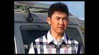 云南山歌剧【花心婆娘爱老头04】贵州山歌-马黎