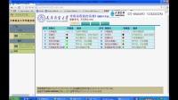 西门子S7-200PLC 无线通讯 手机APP WEB平台 远程监控 GRM模块编程软件GRMDEV操作视频教程