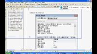 台达PLC 无线通讯 远程下载 手机APP控制 GRM模块编程软件GRMDEV视频教程