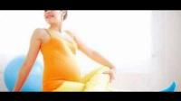 怀孕期间如何安全锻炼身体