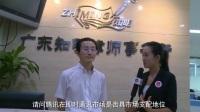 《海上皇宫案件原告代理律师 》汪腾峰 律师加入《全球首次诉讼微信垄断》 助力微商