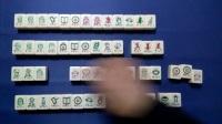 福牌棋牌游戏视频教学之争议篇---01