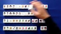 福牌棋牌游戏视频教学之成功篇---01