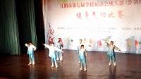 江阴市七运会成年(乡镇组)健身气功比赛 徐霞客队(易筋经)