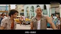 《速度与激情8》古巴赛车特辑 上映6天票房破17亿[超清版]